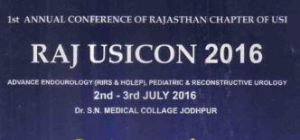 usicon-updated