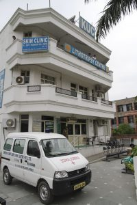 KUC Hospital Ambulance