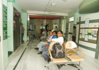 Waiting Hall for Visitors