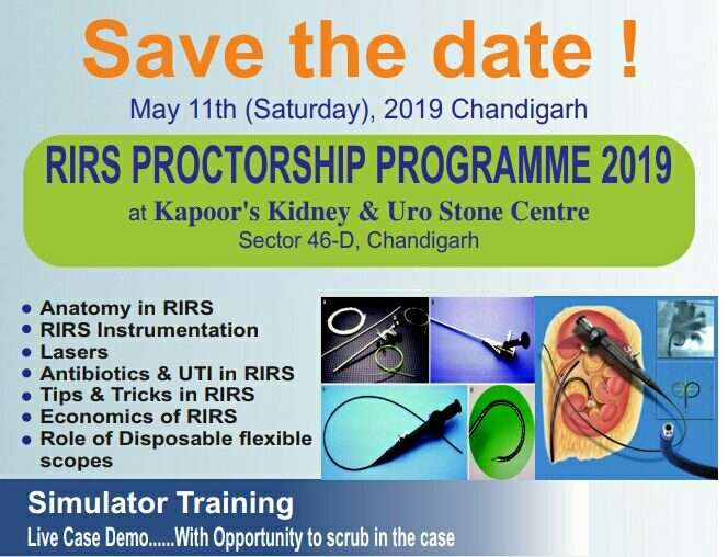 RIRS Workshop
